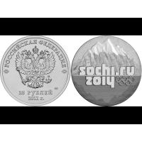 25 рублей 2011 год. Россия.  XXII Олимпийские зимние игры и XI Паралимпийские зимние игры 2014 года