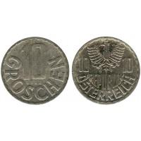 10 грошей 1973 год. Австрия.