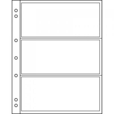 Лист вертикальный для бон, открыток 190х220мм на 3 ячейки 170х68мм Для альбомов формата Нумис.