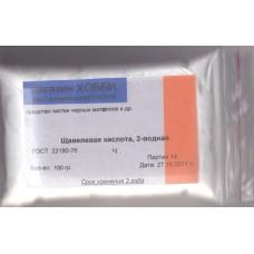 Щавелевая кислота-средство для чистки черных металлов, 100 гр.