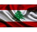 Банкноты: Ливан