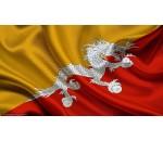 Банкноты: Бутан