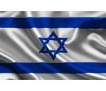 Банкноты: Израиль