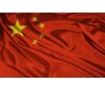 Банкноты: Китай