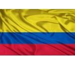 Банкноты: Колумбия