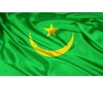 Банкноты: Мавритания