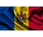 Банкноты: Молдавия