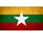 Банкноты: Мьянма