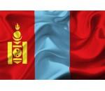 Банкноты: Монголия