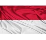 Банкноты: Индонезия