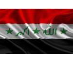 Банкноты: Ирак