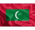 Банкноты: Мальдивы