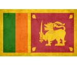 Банконоты: Шри-Ланка (Цейлон)
