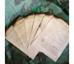 Агитационные листовки периода Второй Мировой войны