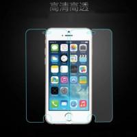 Защитная пленка для телефона iPhone 6 4.7 дюйма (передняя + задняя)