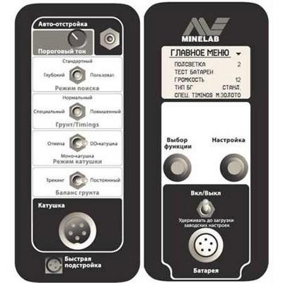 Металлоискатель Minelab (Минелаб) GPX 4800 RUS