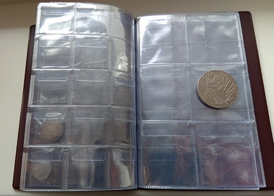 Альбом для монет на 120 ячеек, комбинированный