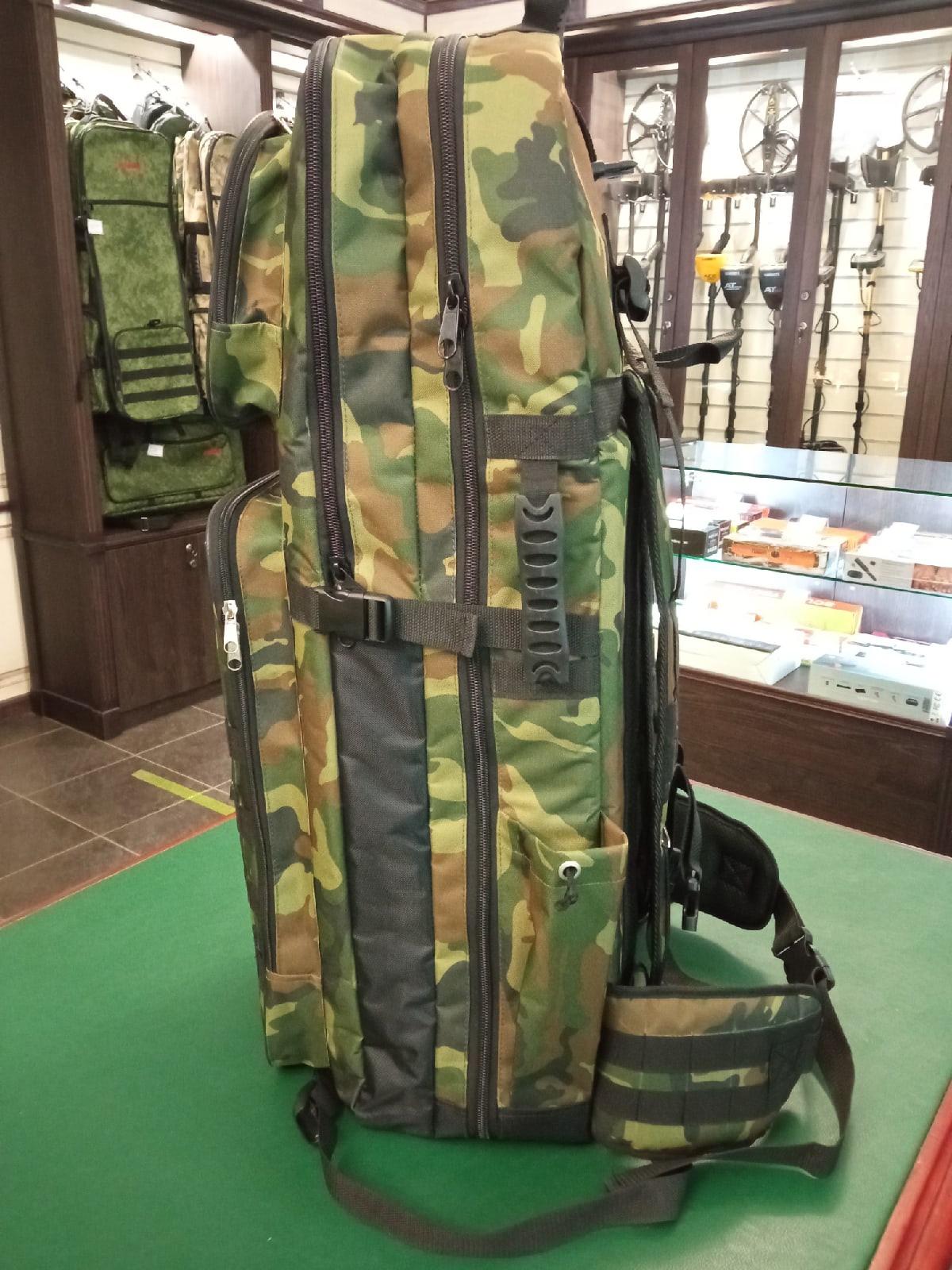 Рюкзак кладоискателя Люкс (складной), расцветка Woodland