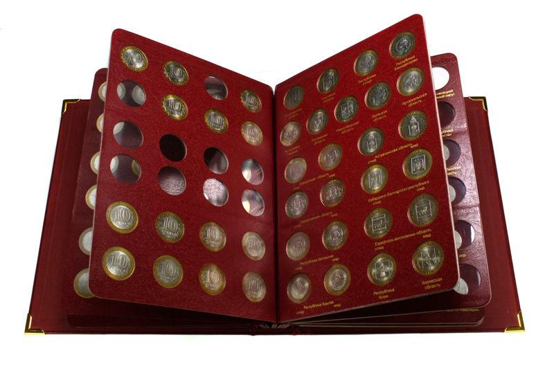 Альбом для юбилейных и памятных монет России (по сериям и темам), ПОСЛЕДНЕЕ ИЗДАНИЕ.