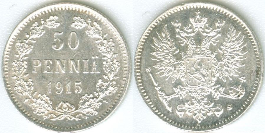50 пенни 1915 год. Русская Финляндия. S. (Николай II)